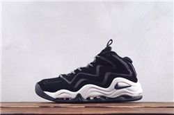 Men Nike Air Pippen Basketball Shoes AAAA 301