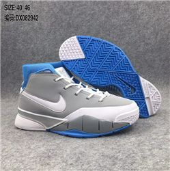 Men Nike Kobe 1 Basketball Shoe AAAA 518