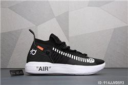 Men Nike Zoom KD 11 Basketball Shoe 507