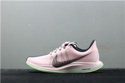 Nike Air Zoom Pegasus 35 Turbo 2.0 Sneakers AAAA 259