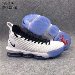 Men Nike LeBron 16 Basketball Shoes 730