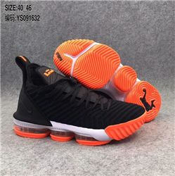 Men Nike LeBron 16 Basketball Shoes 731