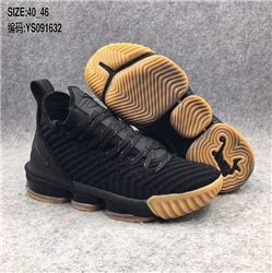Men Nike LeBron 16 Basketball Shoes 732