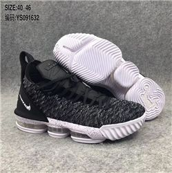 Men Nike LeBron 16 Basketball Shoes 734
