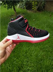 Kids Air Jordan 32 Sneakers 200