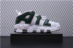 Men Nike Air Pippen Basketball Shoes AAAA 305