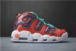 Men Nike Air Pippen Basketball Shoes 306