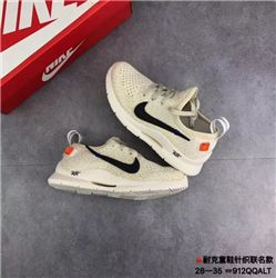Kids Off White x Nike Sneakers 289