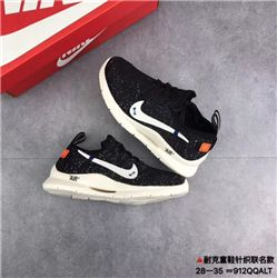 Kids Off White x Nike Sneakers 290