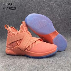 Men Nike LeBron Soldier 12 Basketball Shoe 74...