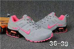 Women Nike Air Ultra Flyknit Sneakers 235