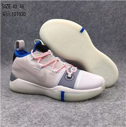 Men Nike Kobe AD Basketball Shoe 524