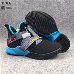 Men Nike LeBron Soldier 12 Basketball Shoe 76...