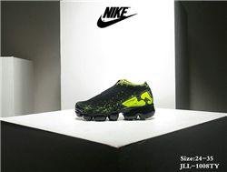 Kids 2018 Nike Air VaporMax MOC 2 Sneakers 299