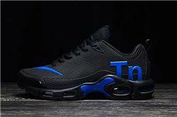 Men Nike Mercurial Air Max Plus TN Running Shoes KPU 493
