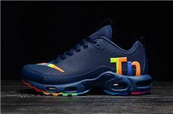Men Nike Mercurial Air Max Plus TN Running Shoes KPU 495