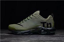 Men Nike Mercurial Air Max Plus TN Running Shoes KPU 496