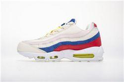 Women Nike Air Max 95 Sneakers AAAAA 265