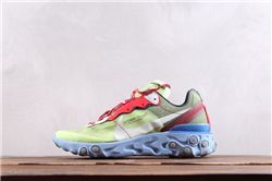 Men UNDERCOVER x Nike Upcoming React Element 87 AAAA 351
