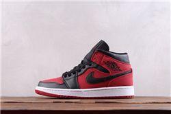 Men Air Jordan 1 Retro Mid Basketball Shoes AAAA 561