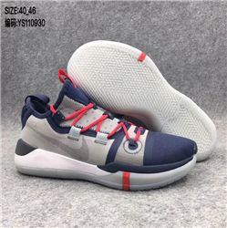 Men Nike Kobe AD Basketball Shoe 525