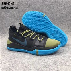 Men Nike Kobe AD Basketball Shoe 526