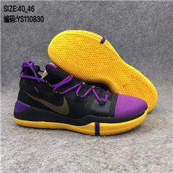Men Nike Kobe AD Basketball Shoe 527