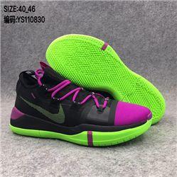 Men Nike Kobe AD Basketball Shoe 528