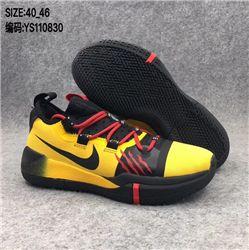 Men Nike Kobe AD Basketball Shoe 529