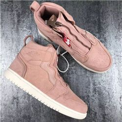 Women Air Jordan 1 High Zip Particle Beige Sneakers AAAAA 371