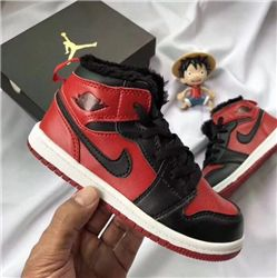 Kids Air Jordan I Sneakers 246