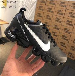 Men Nike Air VaporMax Span II 2019 Running Shoes 211