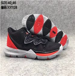 Men Nike Kyrie 5 Basketball Shoes 440