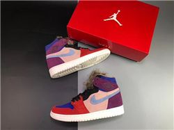 Women Sneaker Air Jordan 1 Retro AAAA 400