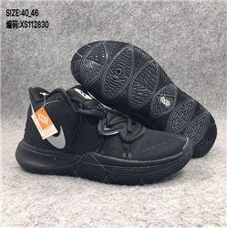 Men Nike Kyrie 5 Basketball Shoes 449