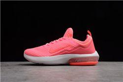 Women Nike Air Max Sneakers AAA 249