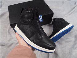 Women Air Jordan 1 High Zip Particle Beige Sneakers AAAAA 415