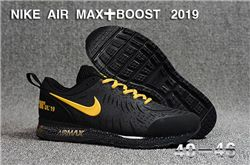 Men Nike Air Max Boost 2019 Running Shoes KPU 546