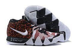 Men Nike Kyrie 4 Basketball Shoes 457