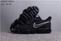 Men Nike Air VaporMax Span II Running Shoes 559