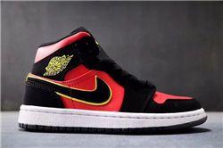 Women Sneaker Air Jordan 1 Retro AAAA 431