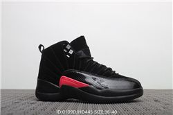 Women Sneakers Air Jordan XII Retro AAA 269