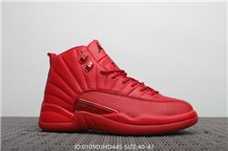 Men Basketball Shoes Air Jordan XII Retro AAA 348