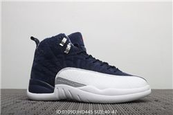 Men Basketball Shoes Air Jordan XII Retro AAA 340