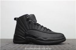 Men Basketball Shoes Air Jordan XII Retro AAA 350