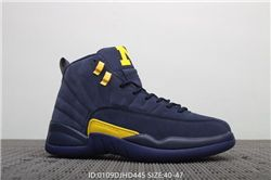 Men Basketball Shoes Air Jordan XII Retro AAA 352