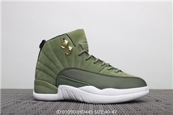 Men Basketball Shoes Air Jordan XII Retro AAA 353