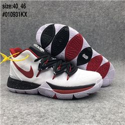 Men Nike Kyrie 5 Basketball Shoes 460