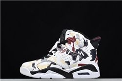 Kids Air Jordan VI Sneakers AAA 221