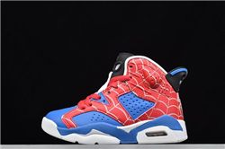 Kids Air Jordan VI Sneakers AAA 225